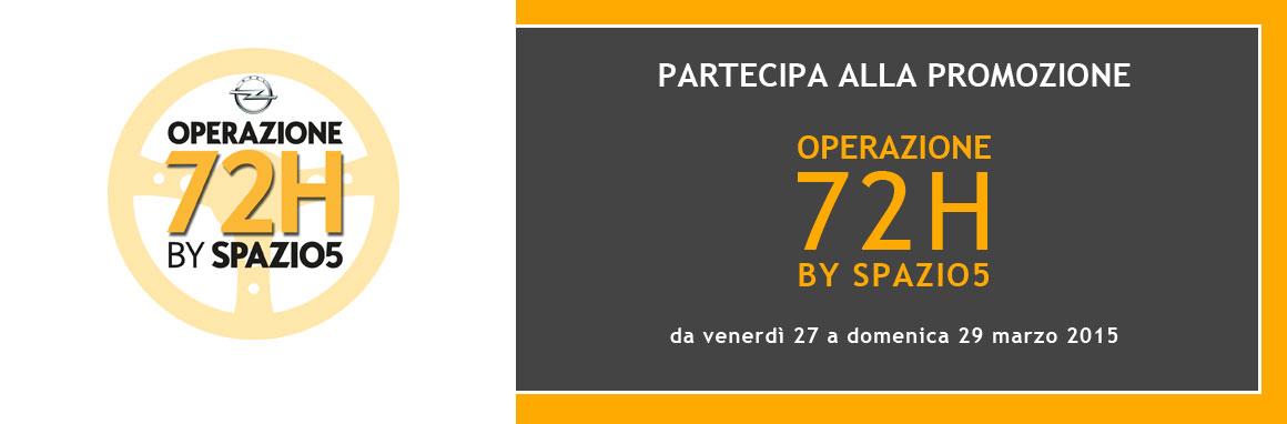 Extra Sconti su gamma Opel con l'operazione 72h by Spazio5