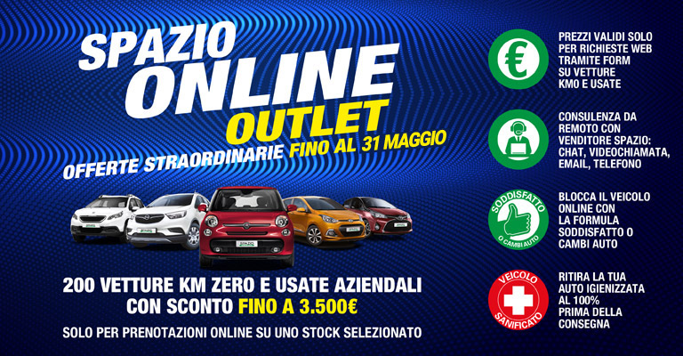 Spazio Online OUTLET